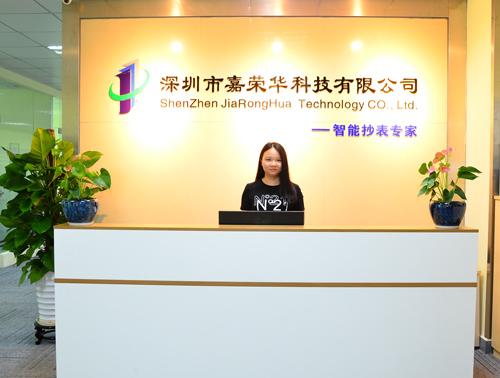 Company front desk