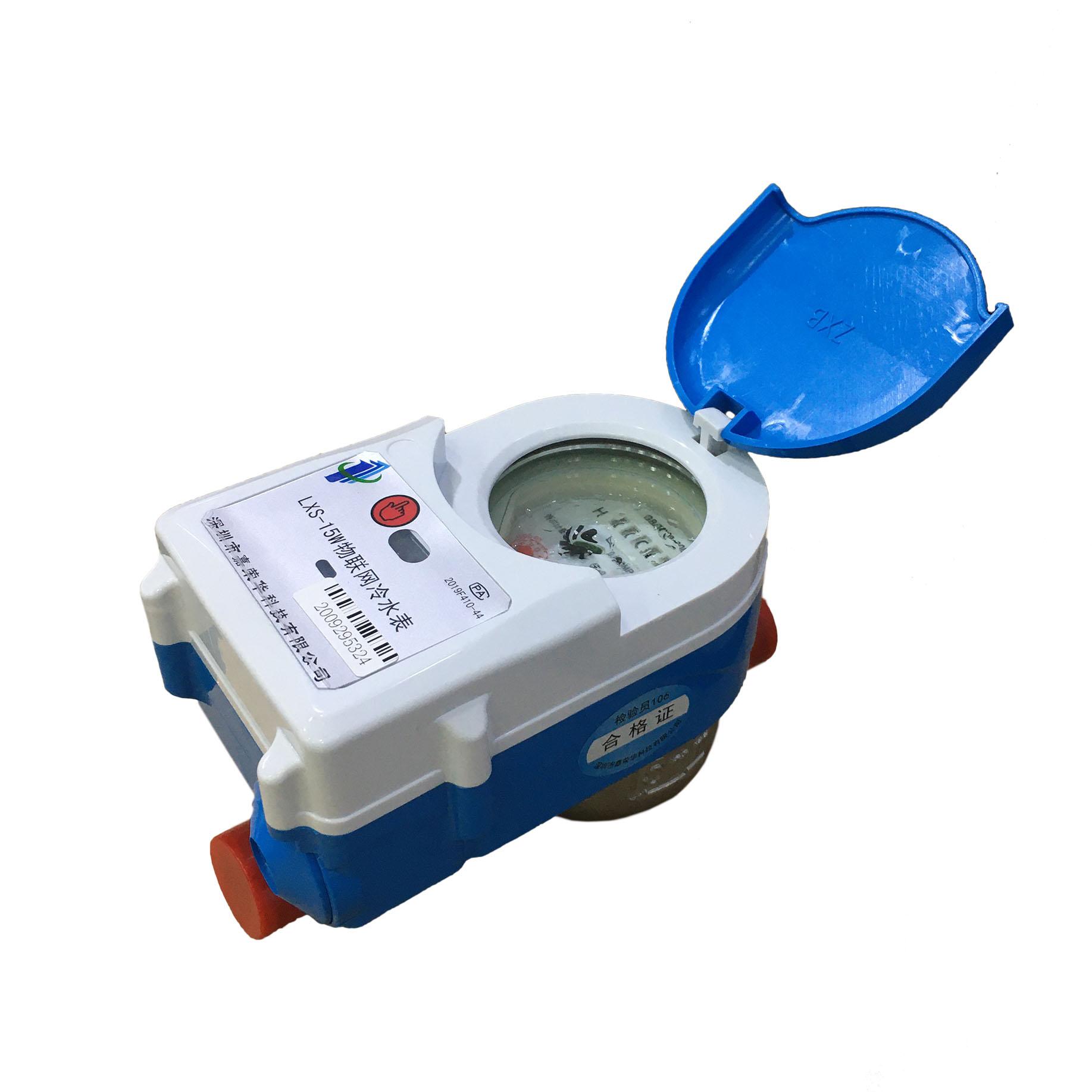 不锈钢 | NB-IoT直饮水表