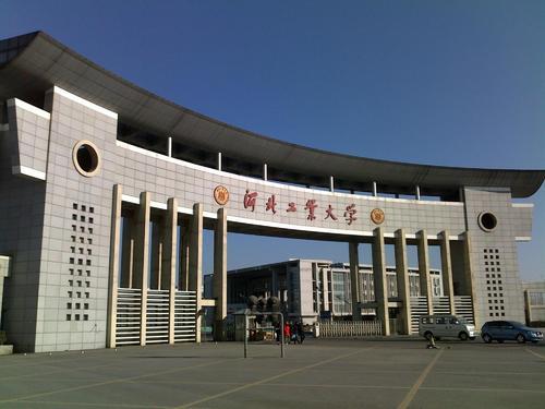 IC卡水(shui)表腿或,水(shui)控機(ji) 河(he)北工業(ye)大學